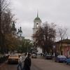 Kozelets Town