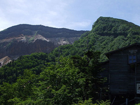 Mount Iō