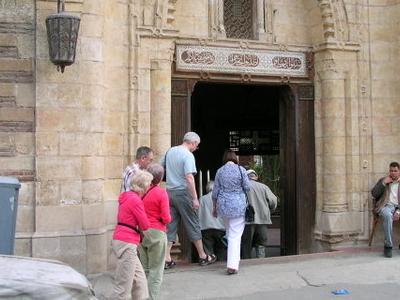 The Door From The Street