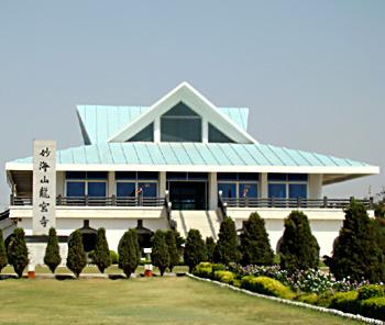 The Dragon Palace