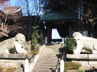 Zenyōmitsu-ji