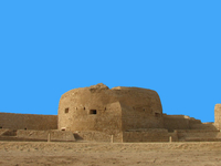 Qalat Al Bahrain