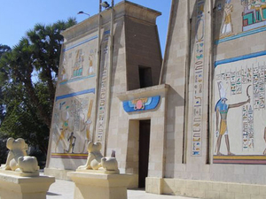 Private Tour: Pharaonic Village Photos