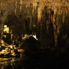 The Hinagdanan Cave