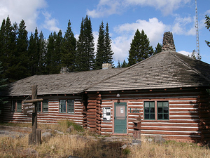 The Lake Ranger Station
