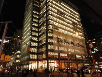 The Main Entrance On Eighth Avenue