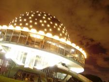 The Planetarium At Dusk