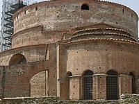 Rotunda of Galerius