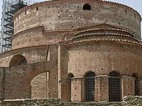 Rotonda de Galerio