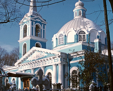 The Smolensky Church