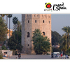 The Torre Del Oro Tower Seville