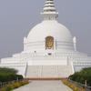 The World Peace Pagoda - Lumbini