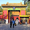 The Yonghe Temple