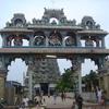 Thirukkadaiyur Poompuhar
