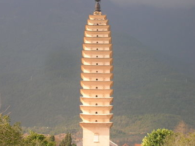 Three  Pagodas  Front  View