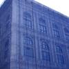 Tiffany And Company Building Under Renovation