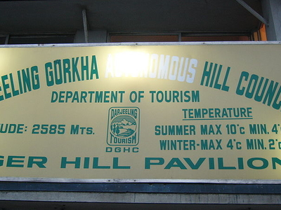 Tiger Hill Darjeeling West Bengal