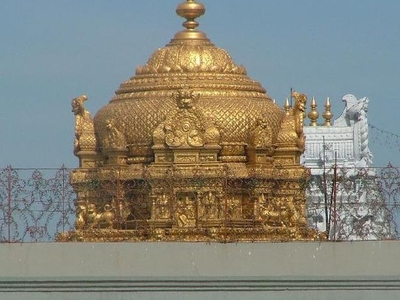 an overview of tirupati tourism essay Executive summary – tourism survey for andhra pradesh 10  tirupati in the  state, where maximum domestic visitors throng ➢ total number of foreign.