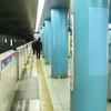 Onarimon Station Platform