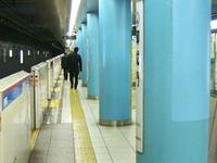 Onarimon Station