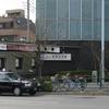 Kiyosumi-Shirakawa Station