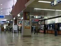 Shin-Kiba Station