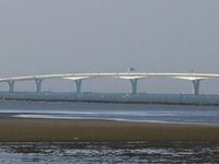 Sault Ste. Marie International Bridge
