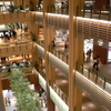 Inside The Galleria Of Tokyo Midtown