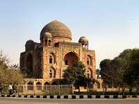 Rahim Khane Khanam Tomb
