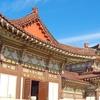 Tomb Of King In Tongmyong