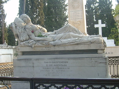 Tomb Of Sofia Afentaki