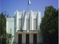 Djibouti