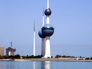 Cidade do Kuwait