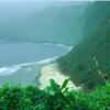 Ta'u Island