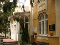 Town Museum-Nagyatd
