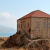 Traditional Lebanese House