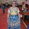 Traditional Slovakian Wedding Dress