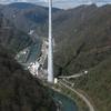 Trbovlje Power Plant