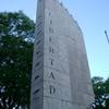 Treinta Y Tres Monument