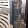 Trump Tower Viewed From Exec Office Toronto