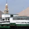 The Tsim Sha Tsui Ferry Pier