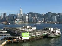 Tsim Sha Tsui Ferry Pier