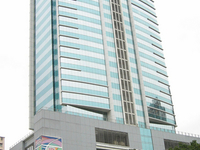 Tsuen Wan City Landmark