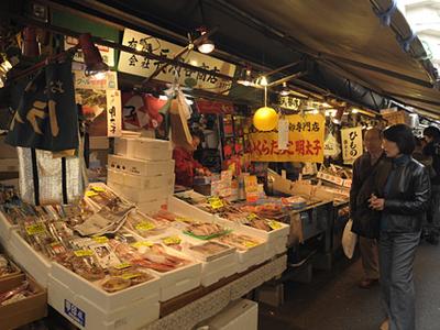 Tsukiji Outter Market