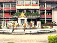 Tribhuvan Universidade