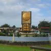 Tugu Adipura (Verse Monument)