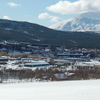 Tynset Seen From Northwest