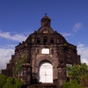 Tabaco Cemetery Chapel