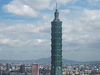 Taipei Viewed