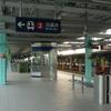Tai Shui Hang Station